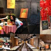【食。台北】東區「果然匯」明曜店素食Buffet ♫ 素食者的品質美食天堂 ♬