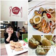 捷運忠孝敦化X下午茶||跟姊妹們來個輕食約會  二訪Eat Eat Bistro 意義餐廳