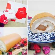 【團購美食】亞尼克 黑糖蕨餅生乳捲 柔軟Q彈 不甜不膩的美味
