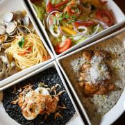 南京復興 朋友聚餐廣獲好評的台北燉飯名店,義大利麵、牛排跟深夜裡的法國手工甜點通通都有-吃義燉飯 Let's Eat