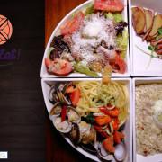 【食。台北】吃義燉飯Lets eat!〜南京復興小巨蛋美食。人聲鼎沸座無虛席的義式餐廳,創意三角型盤分食美味,就是要跟好朋友一起分享啊!