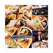 台北【吃義燉飯】南京復興站排隊美食推薦 超好吃的松露雞腿排野菇燉飯還有墨魚燉飯♥食尚期貨小咪跟朋友來吃一頓飯