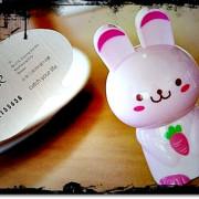 【2011.11.08【試吃:高雄】LiViNER cafe - 部落客法式下午茶品嚐會】