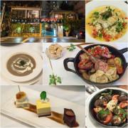 【活動】【信義安和站美食】窩客島美食大使年終聚會-thevilla-herbs restaurant香草餐廳