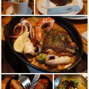 (胖樺食記) 台北市大安區The Villa Herbs restaurant / 樂利店。燈光美氣氛佳的城市清流。