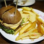 [美食]一想到花生醬漢堡就會想到這裡啦!。BRAVO BURGER 發福廚房 市民店