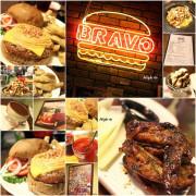 發福廚房 Bravo Burger,食記【台北東區】花生牛肉漢堡之炸菇菇好食