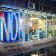 [記。食]台北大安區。鄰居家 NEXT DOOR CAFE