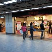 聖娜多堡麵包坊(龍山捷運門市)天然又養生的ㄆㄤˋ