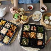 台北福華大飯店 珍珠坊-港點粵菜27品外帶自取88折 單品餐點才20多元 - ifunny 艾方妮的遊樂場