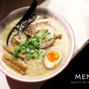 逢甲深夜美食~MEN 日式拉麵~