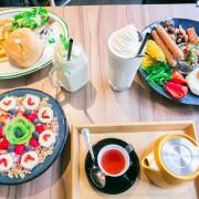 【台北信義】Hellmann's 康寶美玉白汁‧美味沙拉之旅-Att 4 fun‧樂子餐廳the Diner~ 吃美食享優惠!還可抽機票!(邀約)