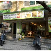 【Go Tainan試吃邀約】早午餐最佳選擇! CP值超高+意外小插曲~_《日光 緩緩》