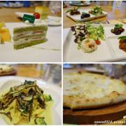 【台北餐廳】菠啾花園 Potager Garden 陽光村一號店♥野菜料理專門店~小朋友也愛吃!!擁有戶外親子花園!!