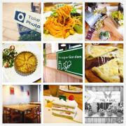 │食。台北內湖│菠啾花園Potager Garden。親子花園x野菜甜點x樂活蔬食料理