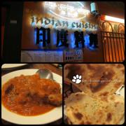 【食記】新竹市‧東區‧讓人念念不忘的印度風情‧The Spice Shop香料屋