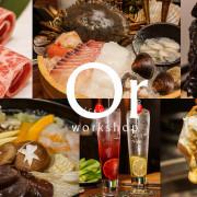 [食記]台北大安 老饕們才知道的隱藏阪高級鍋物店家 現流海鮮 和牛-璞膳日式鍋物