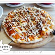 [台南食記] 喬義思Choice窯烤手作廚房~香草烤半雞&辣椒牛肉義大利麵&大阪章魚燒pizza‧都是我的菜!披薩可外帶!