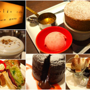 [台北] Caldo Cafe咖朵咖啡。稍縱即逝的美味甜點_蘇芙蕾