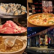 |餐廳| 捷運南京三民站1號出口 2019冬季料理 欣葉日本料理 健康店 現涮牛肉壽喜燒 ◤Vicky Mom◢