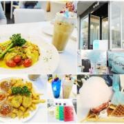 《體驗團》【東區】台中咖啡鑽★CP值高的厚切鬆餅☆鮮果泡泡浴鬆餅可愛好吸睛♡♡適合求婚的餐廳哦~♡♡