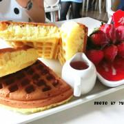 【台中食記-東區】二訪!讓人難以忘懷的扎實感鬆餅@咖啡鑽