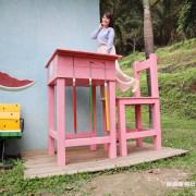 巨型西瓜桌椅在北埔,10個新竹網美必拍IG打卡熱門點!新竹旅遊景點推薦西瓜莊園 - ㄚ綾綾單眼皮大眼睛