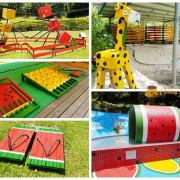 【新竹旅遊】北埔-沙坑戲水池親子餐廳《西瓜莊園》西瓜造景兒童遊樂園地