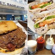 台北忠孝敦化早午餐【N.Y BAGELS CAFE】假日睡醒後的第一餐~一定要吃飽飽!!!