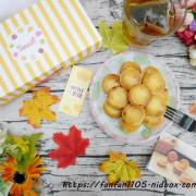 團購美食【七個小日子】mini乳酪球 #下午茶 #甜點  #乳酪球  #台中甜點 #台中美食 #伴手禮推薦