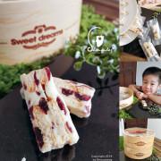 【蛋糕甜點】七個小日子 7 days 妃売品牛軋軟酥糖 臺中十大伴手禮