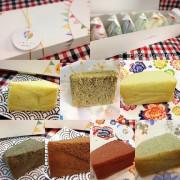 【開箱   彌月禮盒】台中 七個小日子  《娜娜的幸福旅程》戚風蛋糕禮盒   包裝可愛清新,戚風蛋糕輕盈細緻綿密,口味多達7種。