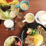【台南】南區 ★ 日光 ‧ 緩緩無毒早午餐 夏林店 - 嚴選在地小農優質食材,健康無毒好吃早午餐店