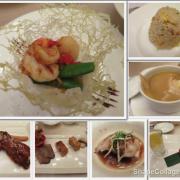 20150313@台北大倉久和 桃花林中華料理 精緻美味