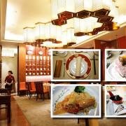 【中山站】大倉久和-桃花林餐廳,週年慶餐飲福袋超值美味,香港老師傅操刀,食材、擺盤、口味都極具水準!