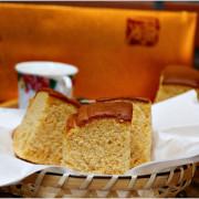 【台中‧南屯】和慶屋長崎蛋糕‧簡單樸實不花俏 食尚玩家也採訪過 藏身在巷弄中的美味糕點店