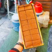 太晚就買不到的和慶屋長崎蛋糕,就愛又咀嚼顆粒甜味的日式雙目糖長崎蛋糕 X 台中必買 - 跟著尼力吃喝玩樂&親子生活