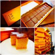 ♥♥♥『吃食』去第三次才買到的超夯長崎蛋糕【南屯。和慶屋】