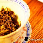 【邀約。台北南港】台北找茶園。環山舞蝶生態導覽。泡茶體驗活動
