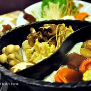 【台中美食】白川天然火鍋,白胡椒熬煮鍋底特殊香氣不辛辣,搭配多種蔬菜與菇類,逢甲商圈(素食可)