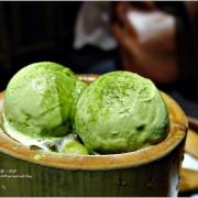【高雄】三星園抹茶上林茶屋‧夏天就是要來一碗翠綠的抹茶霜淇淋