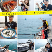 【基隆】跟著金船長捕魚去! 超好玩基隆海釣體驗!