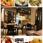 竹北/光明六路 Foody Goody 義大利麵、燉飯、比薩