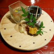 [食記] 台北中山 - 鐵板懷石染乃井 ~ 一秒到日本,台灣也能吃到正統的懷石料理喔!
