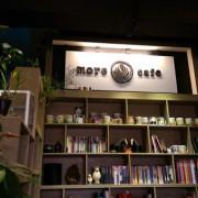 more cafe:特別的西西里冰咖啡(苗栗市)