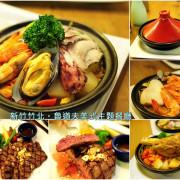 新竹竹北魯道夫美式餐廳。新推出北非塔吉鍋料理周年慶排餐買一送一優惠活動(11/25-11/30)