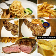 新竹竹北美食|魯道夫美式牛排主題餐廳推薦-超豪邁戰斧豬排大口吃肉很過癮(N訪/義大利麵/停車場/邀約)--踢小米食記