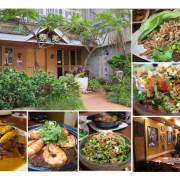 【台北】東區泰國菜推薦。泰美第一名超正宗泰國菜。南洋峇里精油spa撰寫