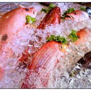 【台中】像家一樣~ 吃得安心,吃得健康的梅子海鮮餐廳