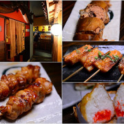 【台中│美食】大樓下猶如私人招待所般隱密空間,濃濃的日式居酒屋氛圍,吃燒烤小酌的好地方。木庵食事處